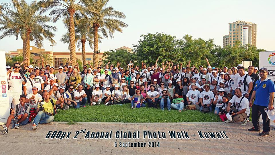 kuwait gpw group 2014