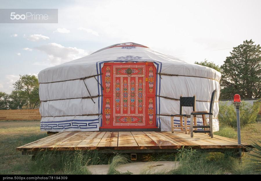 stock-photo-our-yurt-78194309